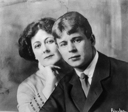 Isadora Duncan y Serguei Esenin